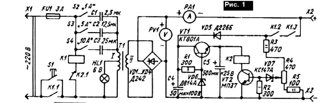 аккумуляторное зарядное устройство для автомобиля