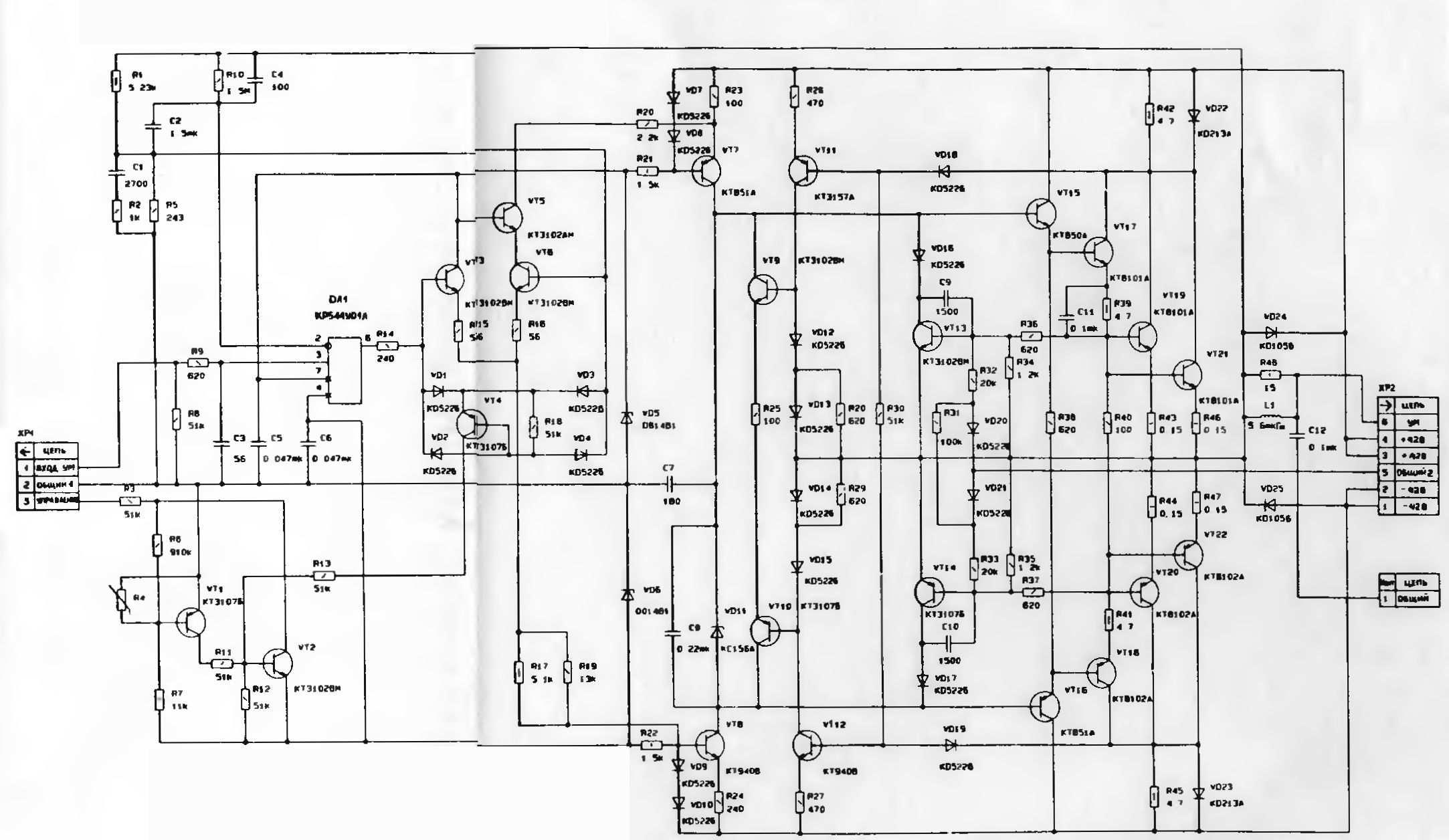 усилитель-ограничитель на микросхеме схема