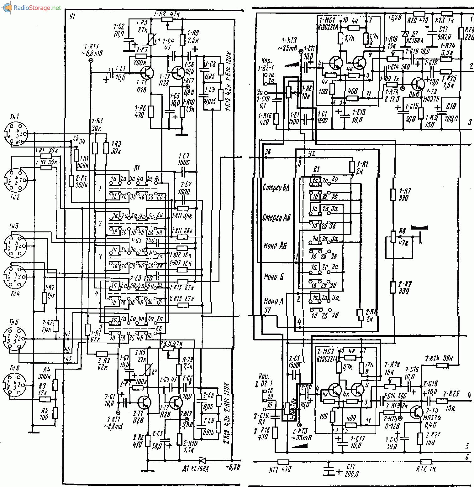 одиссей 100у-021с схема