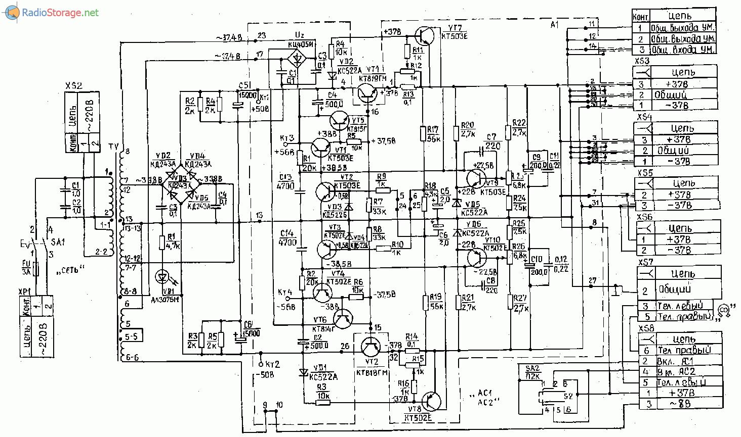 Одиссей-у-010 инструкция, схема, ремонт усилителя