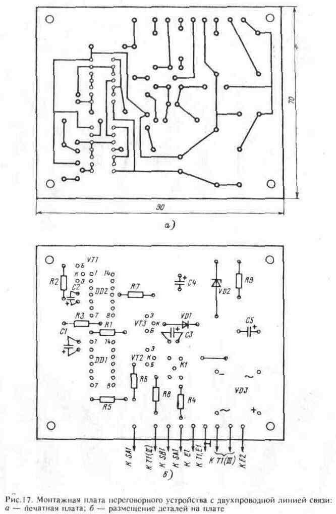 лефонного аппарата E1 и