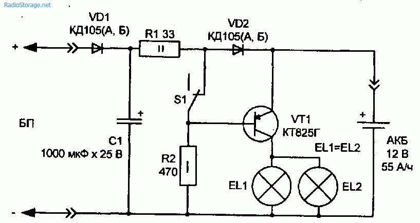 Електрические схемы