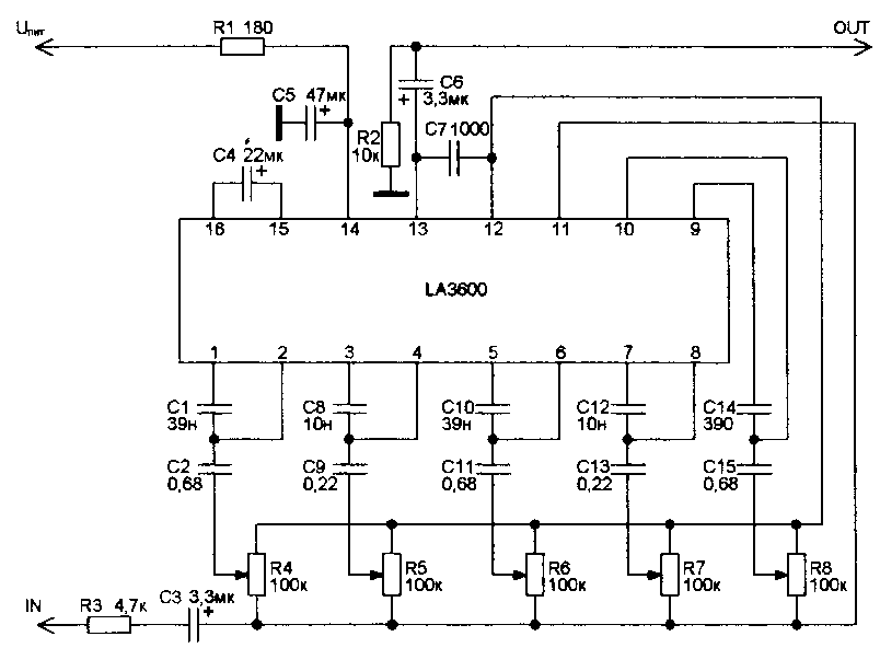 При вводе входной сигнал на сигнал, наведенный через c1 d в положение контакта 1 vr1-vr5